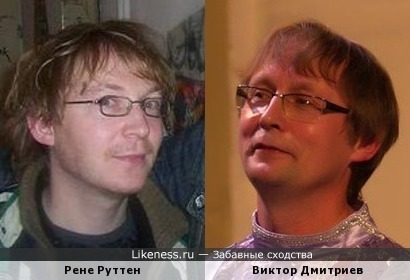 "Рене Руттен (""The Gathering"") похож на Виктора Дмитриева (""Че те надо?"")"