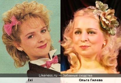 """Немецкая певица Ixi похожа на Ольгу Гилеву из гр. """"Че те надо?"""""""