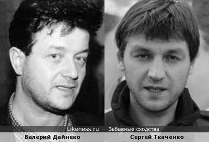 Валерий Дайнеко похож на Сергея Ткаченко