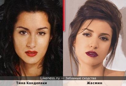 Тина Канделаки похожа на Жасмин