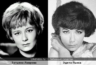 Татьяна Лаврова похожа на Эдиту Пьеху