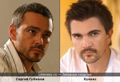 Сергей Губанов похож на Хуанеса
