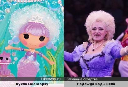 Кукла Lalaloopsy напоминает Надежду Кадышеву)