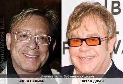 Бенни Нейман в очках напомнил Элтона Джона