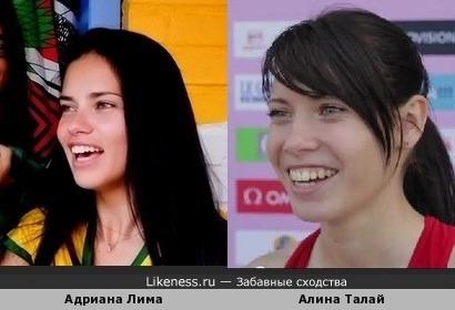 Алина Талай похожа на Адриану Лиму