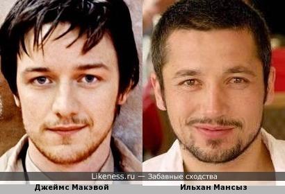 Турецкий футболист Ильхан Мансыз похож на Джеймса Макэвой