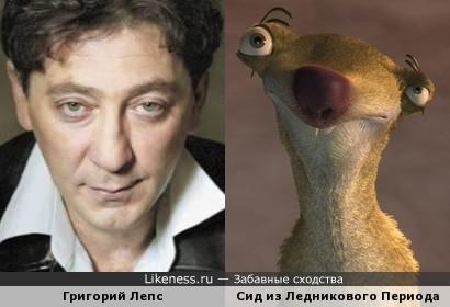 http://img.likeness.ru/uploads/users/17933/1404026887.jpg