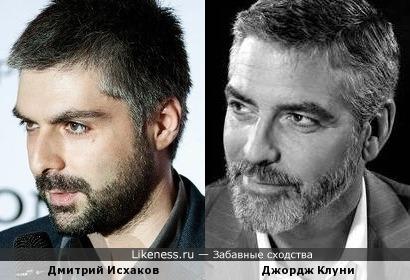 Дмитрий Исхаков и Джордж Клуни