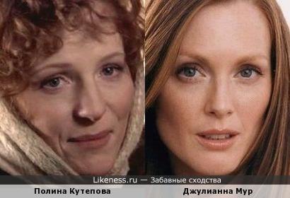 Похожи как сестры )