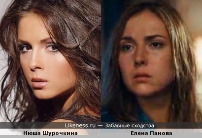 Нюша и Елена Панова