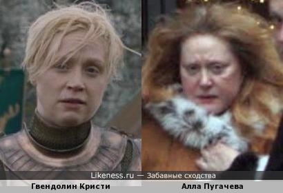 Алла Пугачева и Гвендолин Кристи
