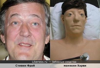 Стивен Фрай и манекен Харви