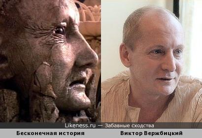 """Каменная голова (?) из """"Бесконечной истории"""
