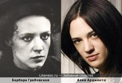 Барбара Грабовская и Азия Ардженто