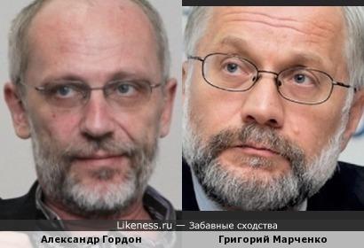 Александр Гордон и Григорий Марченко