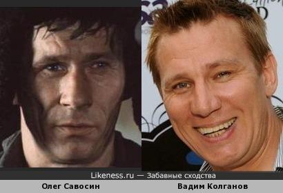 Олег Савосин и Вадим Колганов