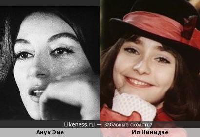 Небесные ласточки: Анук Эме и Ия Нинидзе