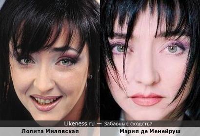 Лолита Милявская и Мария де Менейруш