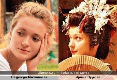 Надежда Михалкова и телеведущая Ирина Пудова