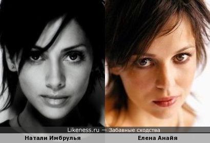 Елена Анайя и Натали Имбрулья