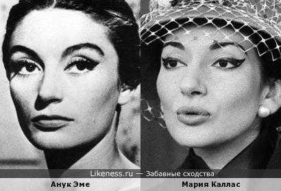 Анук Эме и Мария Каллас