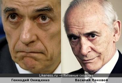 Онищенко и Лановой