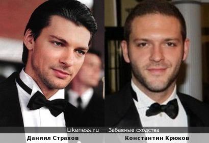 Даниил Страхов и Константин Крюков