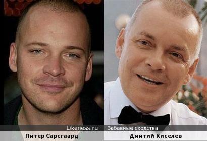 Дмитрий Киселев и Питер Сарсгаард