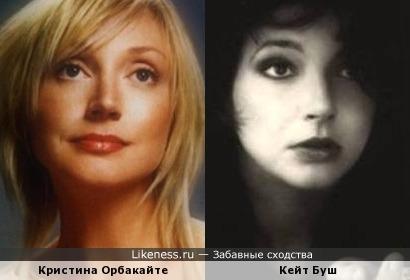 Кристина Орбакайте и Кейт Буш
