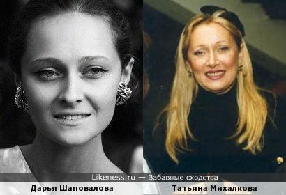 Жена Михалкова и Дарья Шаповалова