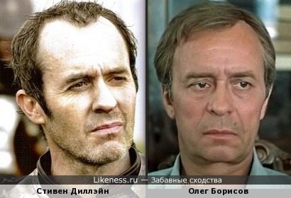 Станнис Баратеон и Олег Борисов