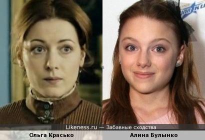 Ольга Красько и Алина Булынко