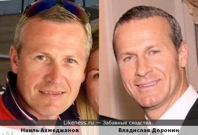 Владислав Доронин и Наиль Ахмеджанов