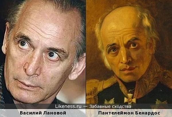 Лановой и Пантелеймон Бенардос