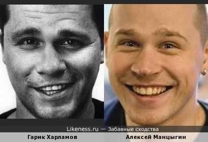 Гарик Бульдог Харламов и Алексей Манцыгин