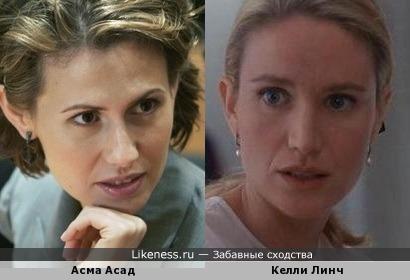 Асма Асад и Келли Линч похожи