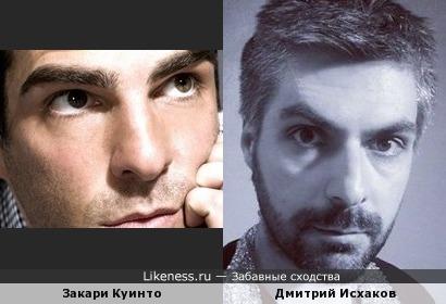Закари Куинто и Дмитрий Исхаков похожи
