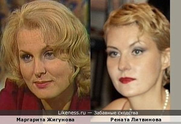 Рената Литвинова и Маргарита Жигунова