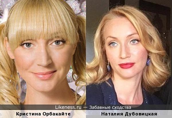 Кристина Орбакайте и супруга Владислава Суркова похожи