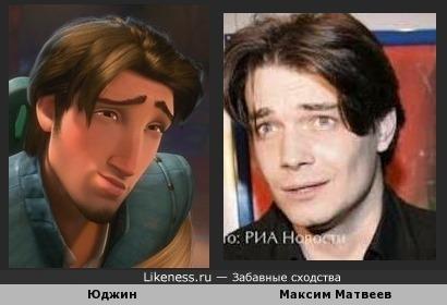 Юджин и Максим Матвеев