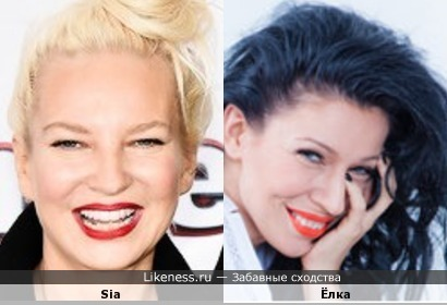 Sia и Ёлка