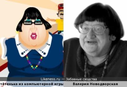 персонаж онлайн-игры выглядит как карикатура на Новодворскую