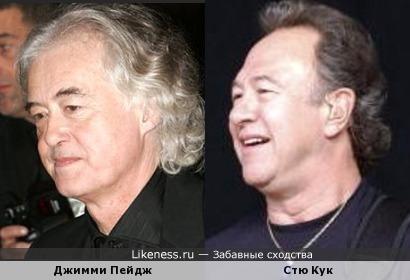 Джимми Пейдж и Стю Кук с годами стали похожи