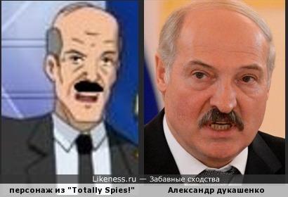 "Лукашенко в ""Тотали Спайс"""