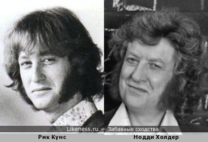 Рик Кунс и Нодди Холдер