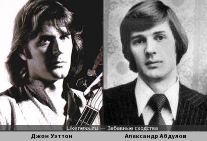 Джон Уэттон (King Crimson) напомнил Абдулова
