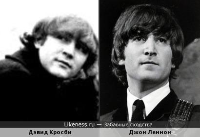 Дэвид Кросби и Джон Леннон