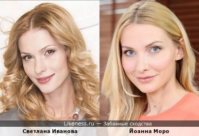 Светлана Иванова и Йоанна Моро