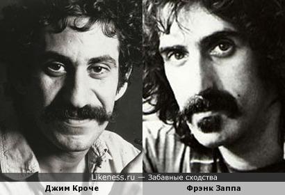 Джим Кроче и Фрэнк Заппа