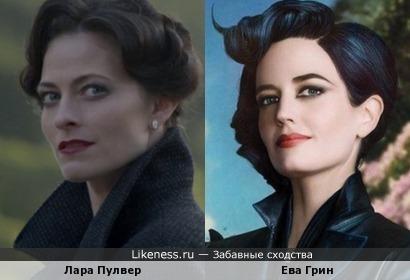 Лара Пулвер и Ева Грин